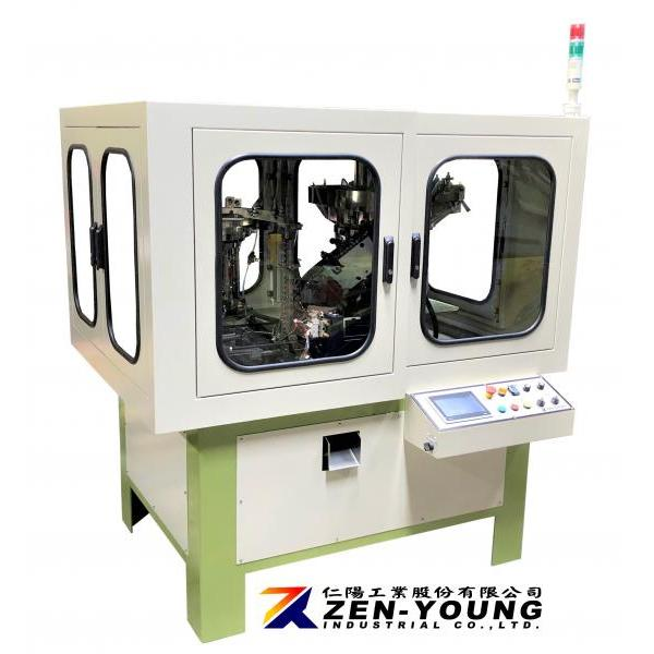 Stainless Steel Cap & Self - Drilling / Tapping Screw Assembly Machine - ZYK