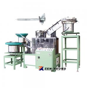 Screws & Metal Curved Washers & EPDM Washer Assembly Machine - ZYP