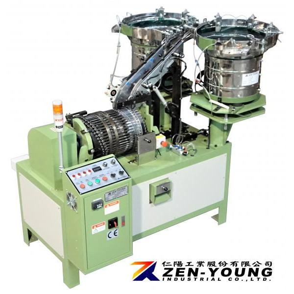 Nail & Hammer Metal Anchor Assembly Machine - ZYS