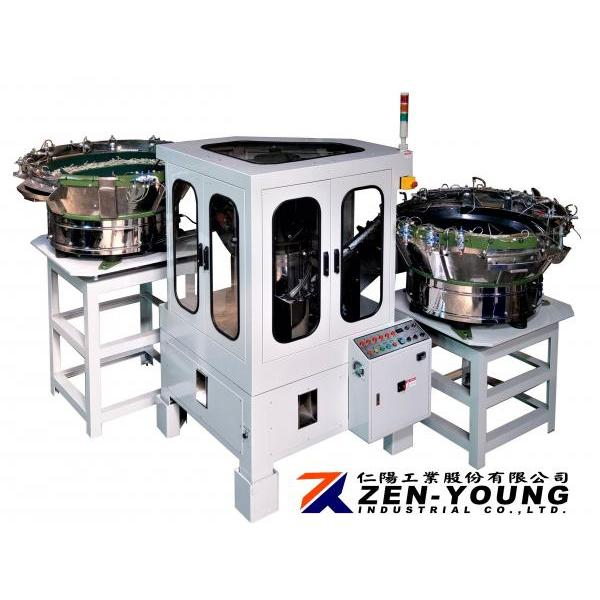 Plastic Insulation Pin Assembly Machine - ZYT