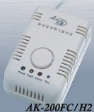 Combustible gas detector - AK-200FC/H2