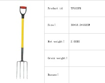 Steel Rake with Fiberglass Handle - TF103FD