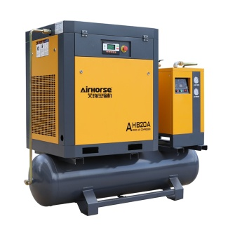 Screw air compressor with air receiver and dryer. - AH-20