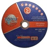 Good quality steel grinding wheel, cutting wheel made in China - FAc1801622