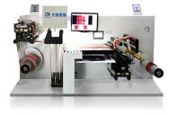 Rewinding Inspection Machine for Soft Cigarettes - CJ8026