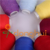Hote sale 50%Mercerized Wool (18.5um)50%Nylon knitting yarn - XP-008