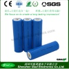 3.7V 1100~3000mAh 18650 lithium-ion battery - 18650 li-ion battery
