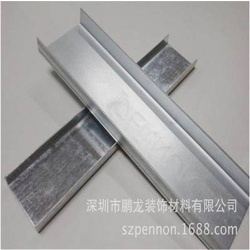 Construction Building Material Galvanized Steel C Channel - c channel