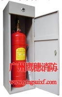 IN-CABINET FM200 (HFC-227ea) FIRE EXTINGUISH SYSTEM - FM200