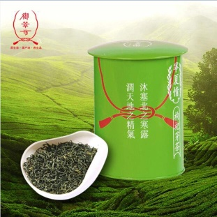 GOJI BERRY TEA - ABB-CXS-361