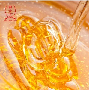 GOJIBERRY HONEY - ABB-CD1-332