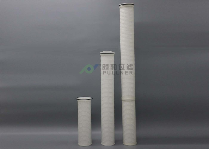 High Flow Filter Cartridge - PHFL