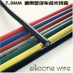 Ignition cable - Silicone cable