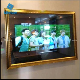 Elegant Wood Frame Mirror TV - MH42WS