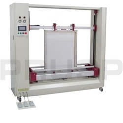 Automatic Screen Coating Machine - 7