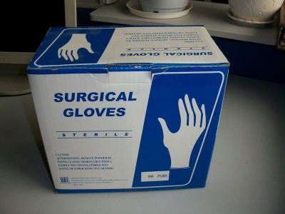Latex Surgical Glove - 9835