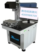 20W CO₂ laser marking machine for Plastic / Cloth/ Jeans / Cable - MZ-CM20W/30w
