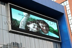 Full-color LED Outdoor Display - PR-OPH