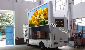 Led Truck Display - PR-MPH