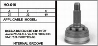 HO-019 OUTER CV JOINT - outer cv joint