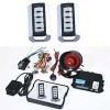 One Way Car Alarm - H-006