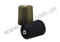 Superwash Wool Yarn - 2