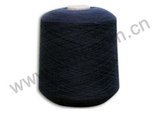 Wool Acrylic Yarn - 3