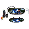 6inch car rearview mirror monitor - car rearview mirror
